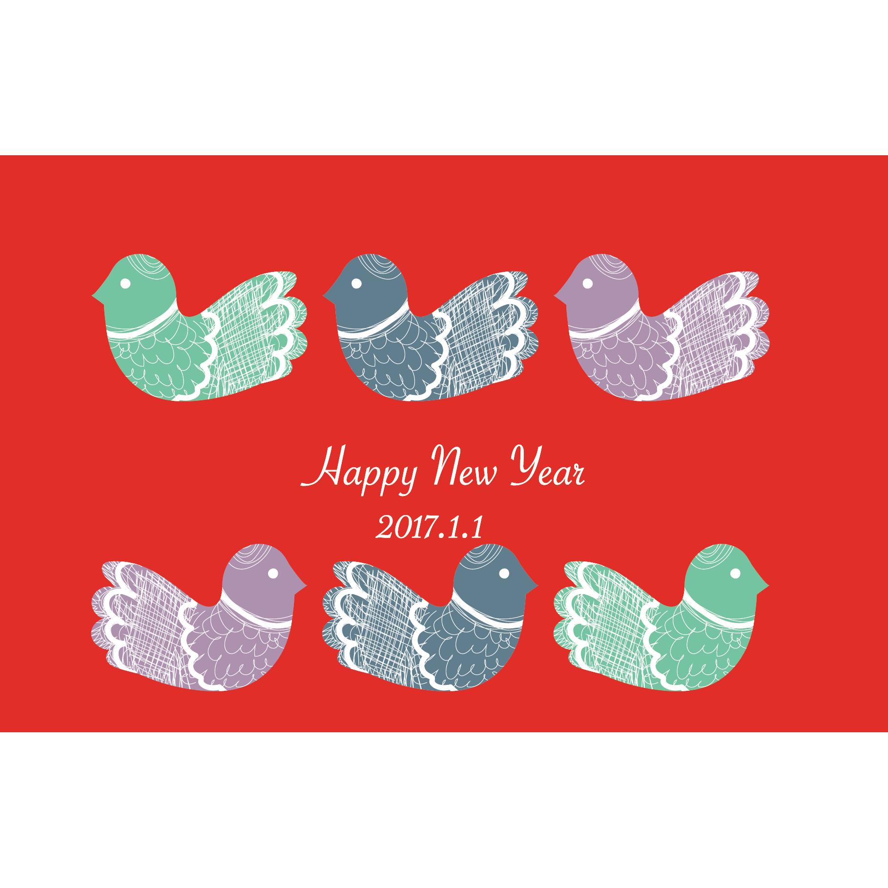 おしゃれな北欧風 酉年(とりどし)年賀状 2017年「happy new year