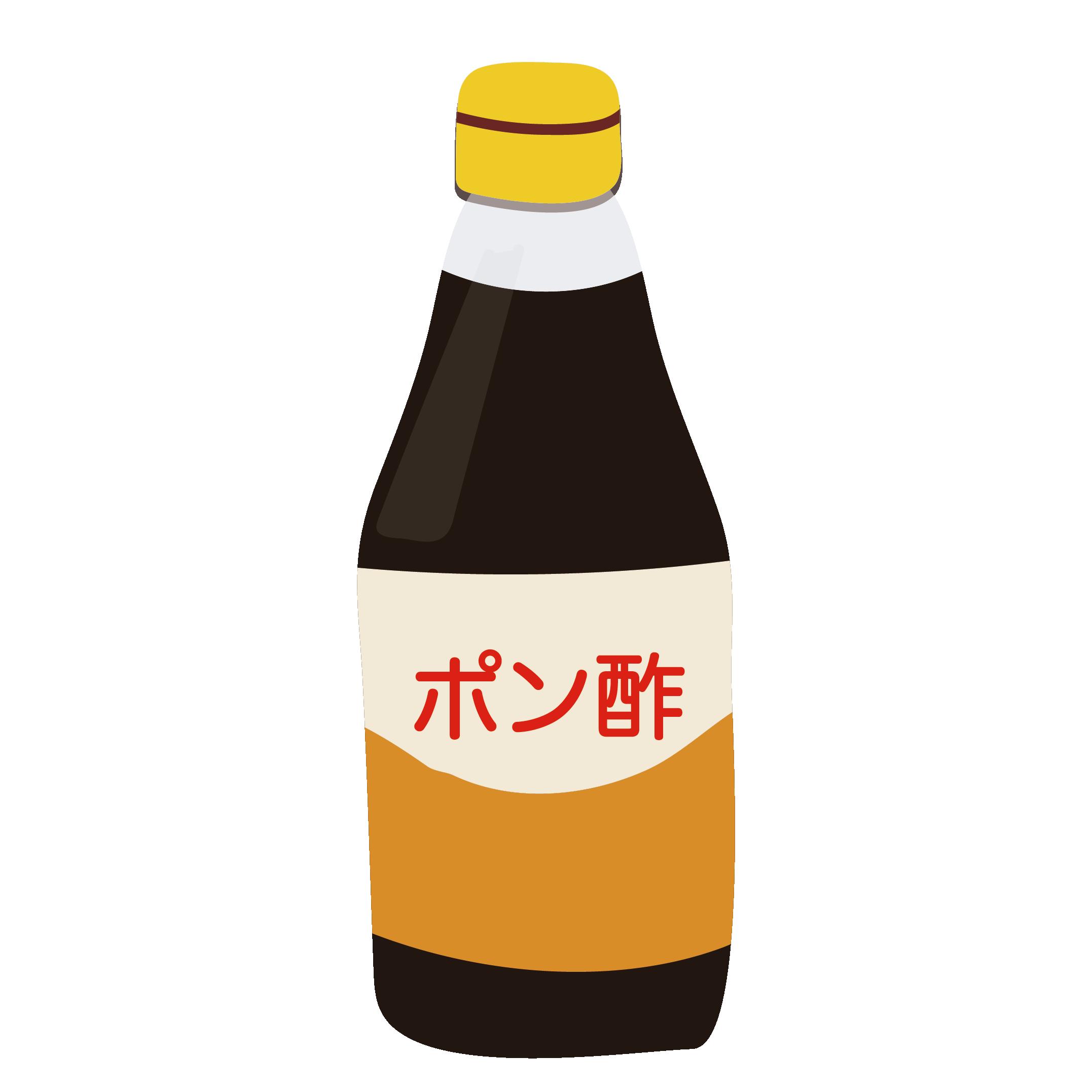 ポン酢ぽんずのイラスト 調味料 商用フリー無料のイラスト