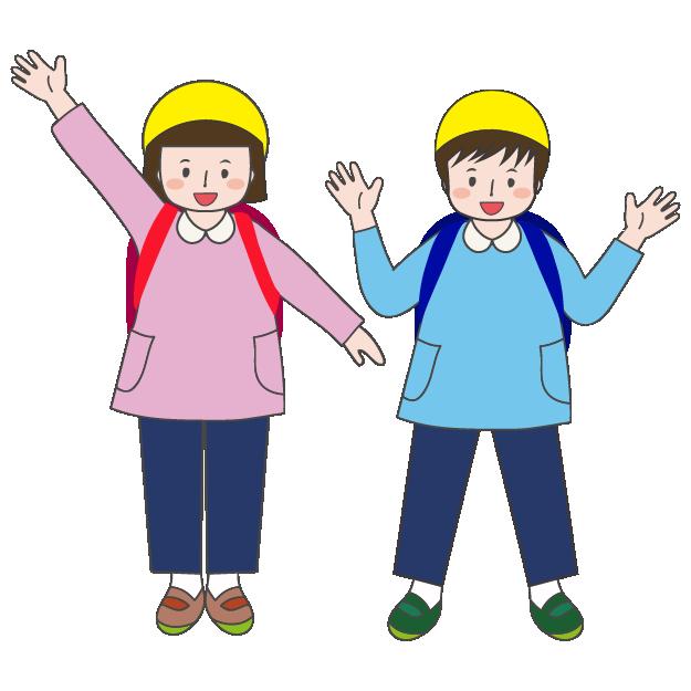 かわいい!遠足 に行く♪幼稚園生&保育園生の子供 無料 イラスト