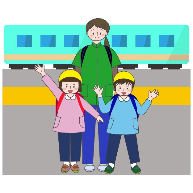 かわいい!電車に乗って  遠足♪ 先生と子供の 無料 イラスト