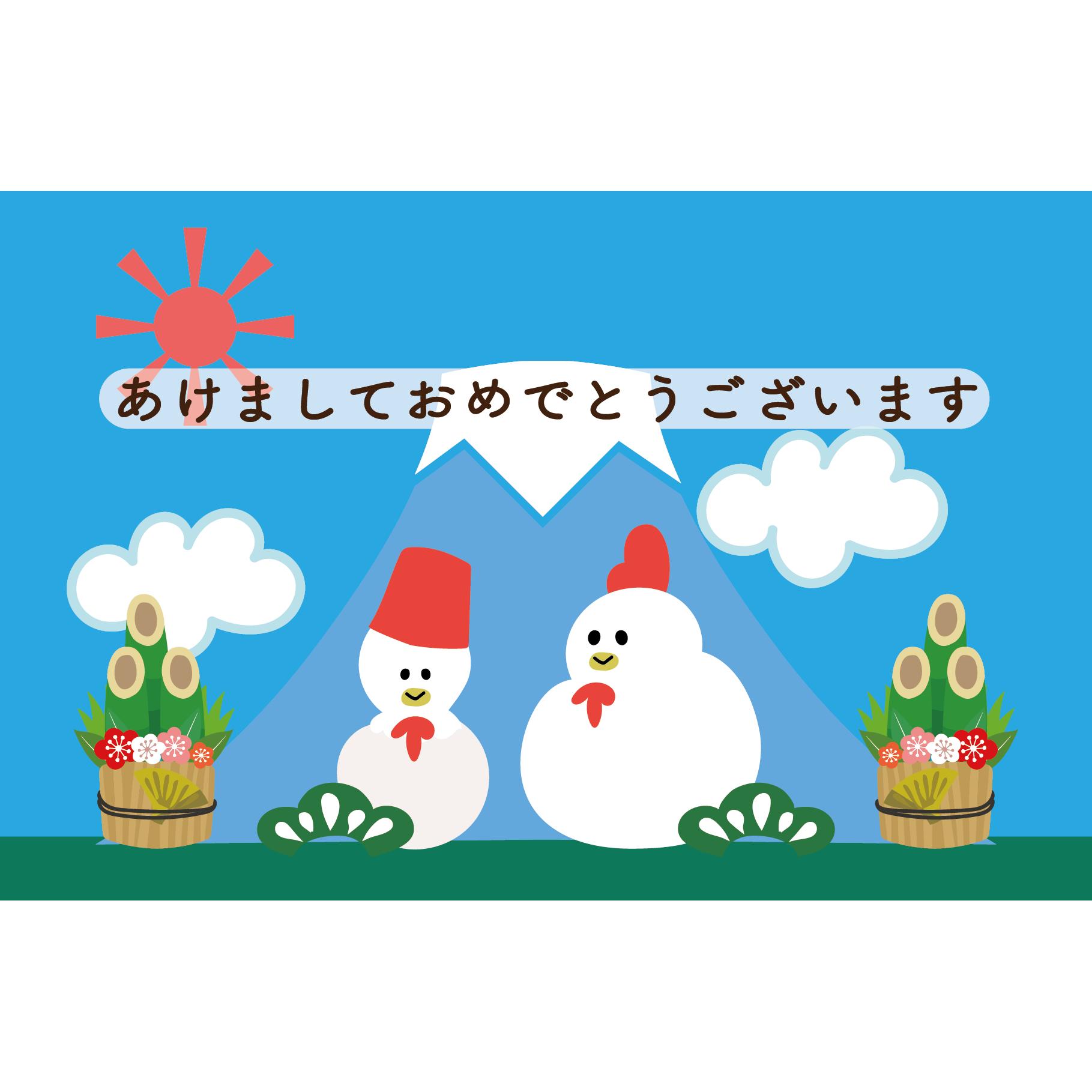 酉年可愛い鶏の親子の年賀状 イラスト 2017年 商用フリー無料の