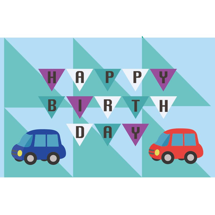 誕生日カードのテンプレート 車とガーランド イラスト | 商用フリー(無料