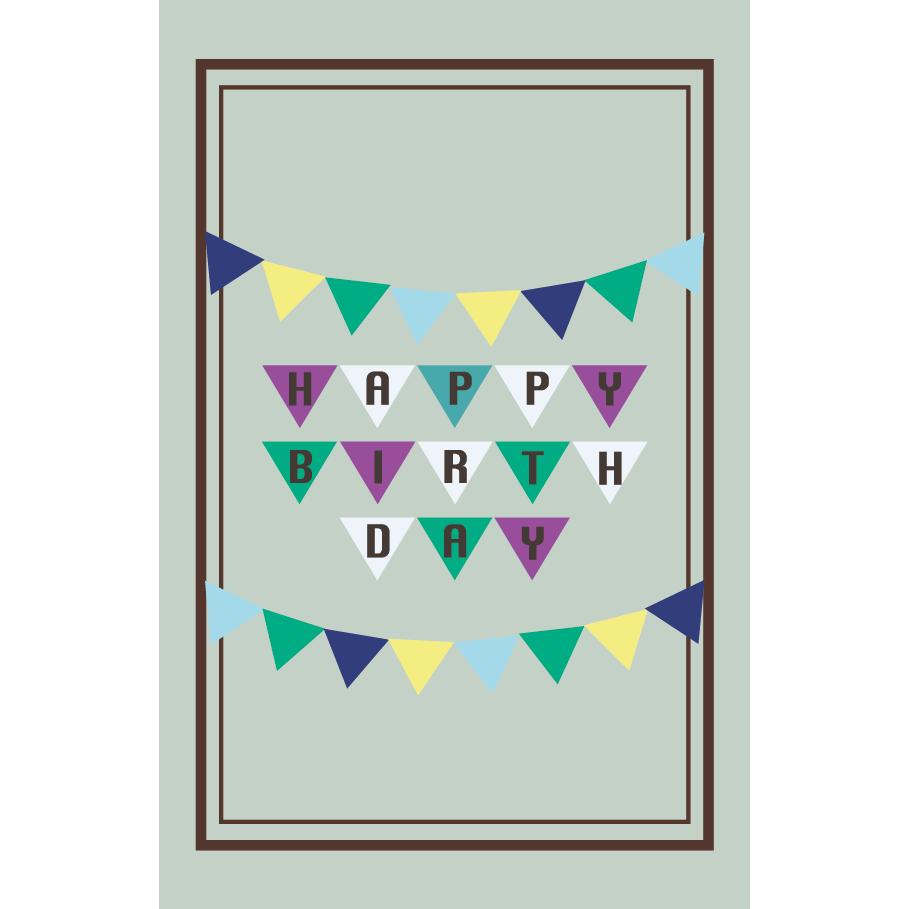 誕生日カード!HAPPY BIRTH DAY ガーランド 無料 イラスト