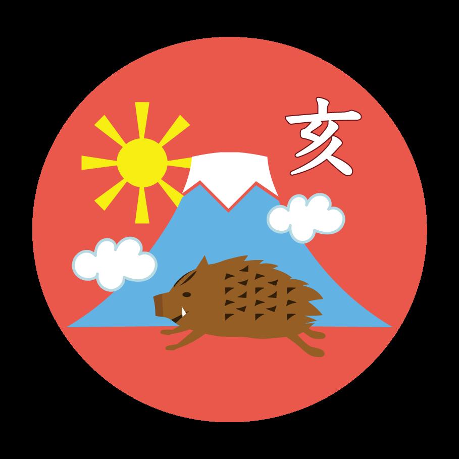 ハンコ風のイノシシの画像