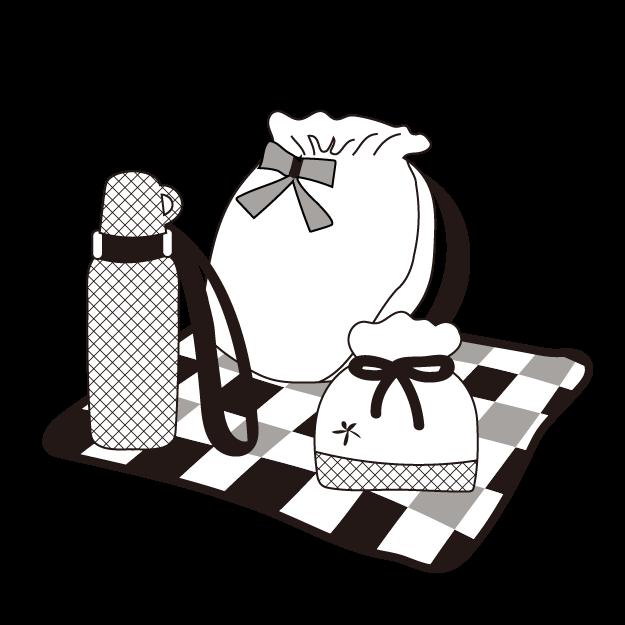 かわいい!遠足 の お弁当 水筒 敷物!無料 白黒(モノクロ)  イラスト