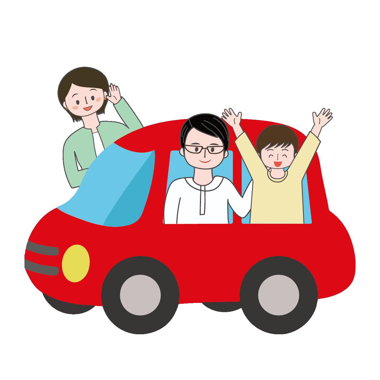 ゴールデンウィークは家族でドライブ! 無料 イラスト