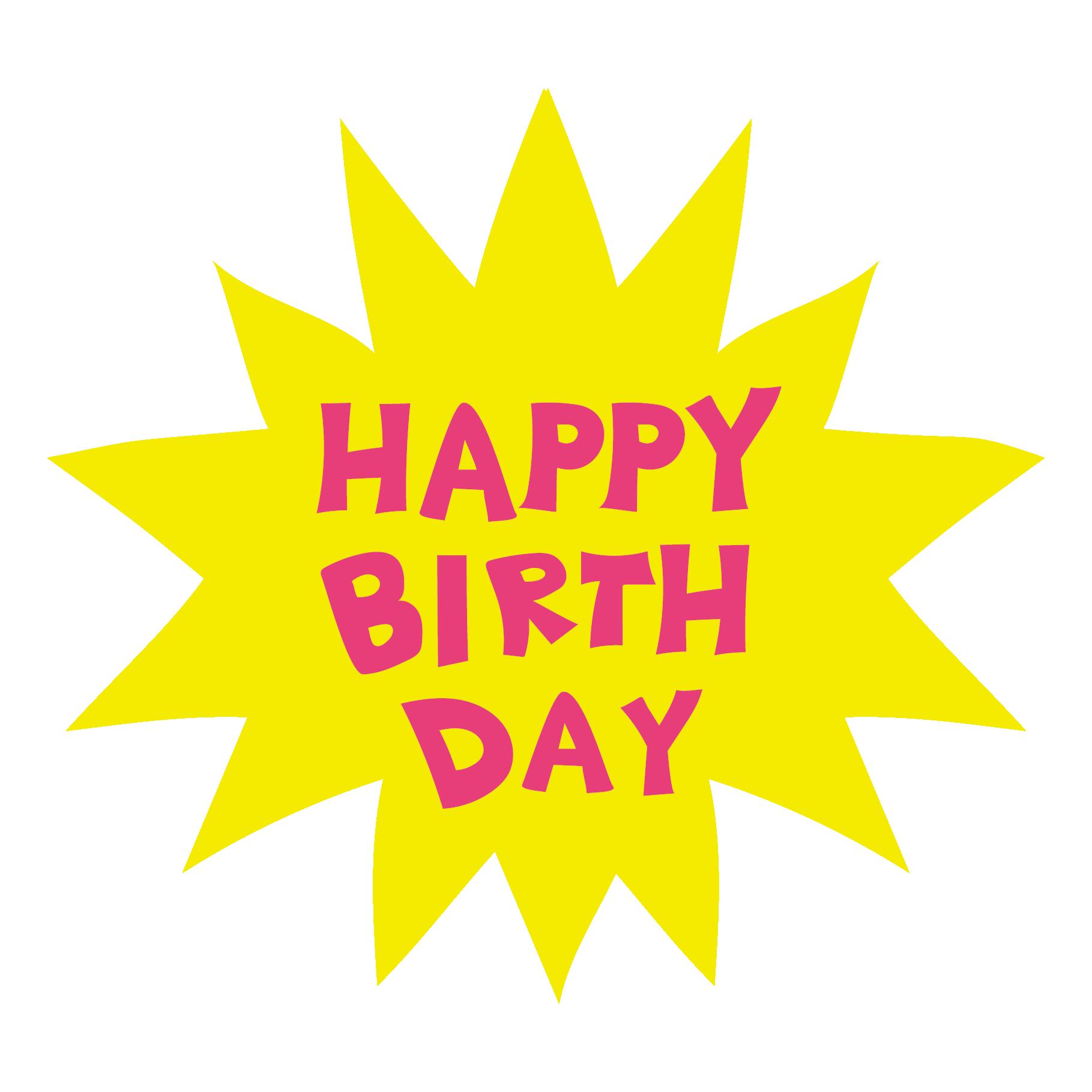 誕生日happy Birth Dayのロゴ文字イラスト ピンク 商用フリー無料