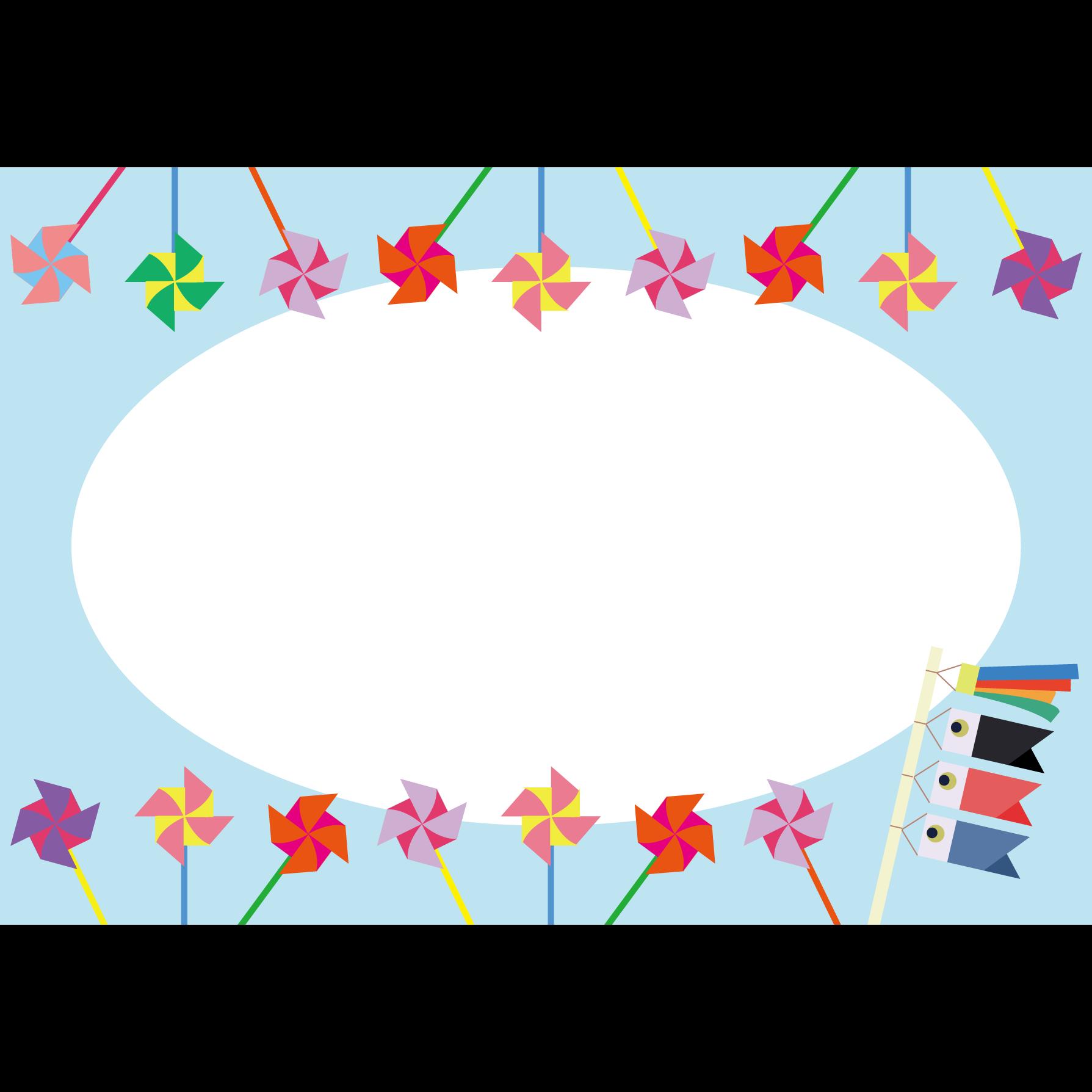風車♪かわいい! 子供の日(こどもの日)のフレーム(枠) イラスト