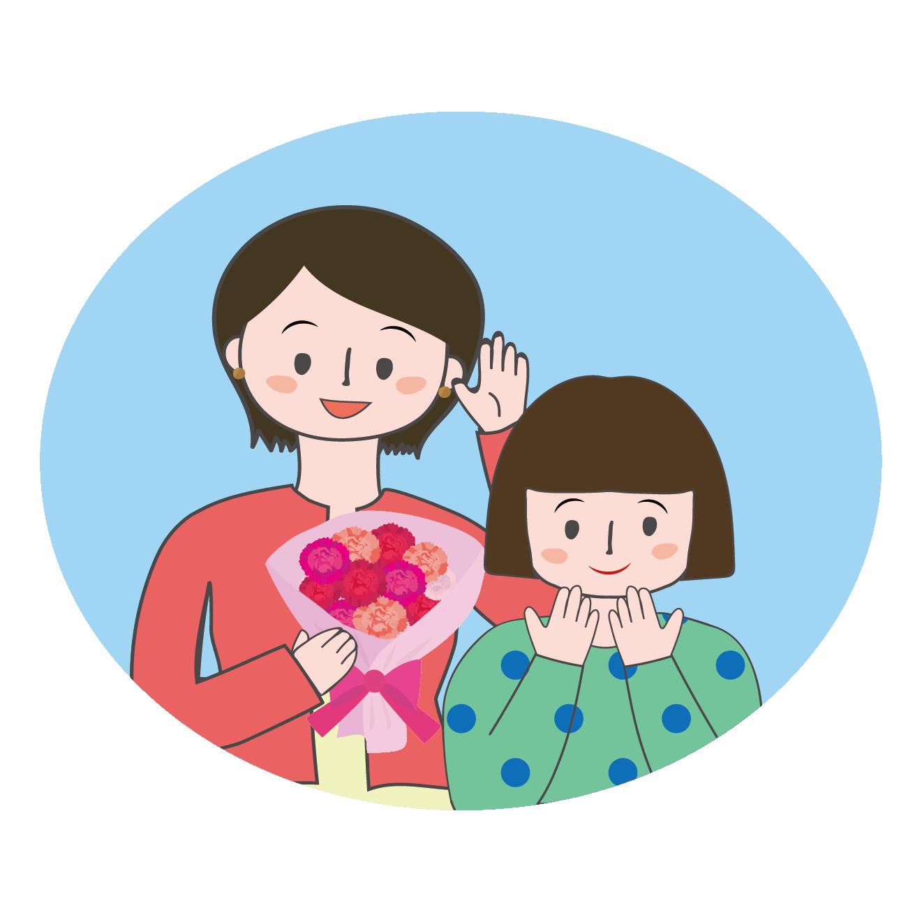 母の日!お母さんにカーネーションをプレゼントする女の子 イラスト