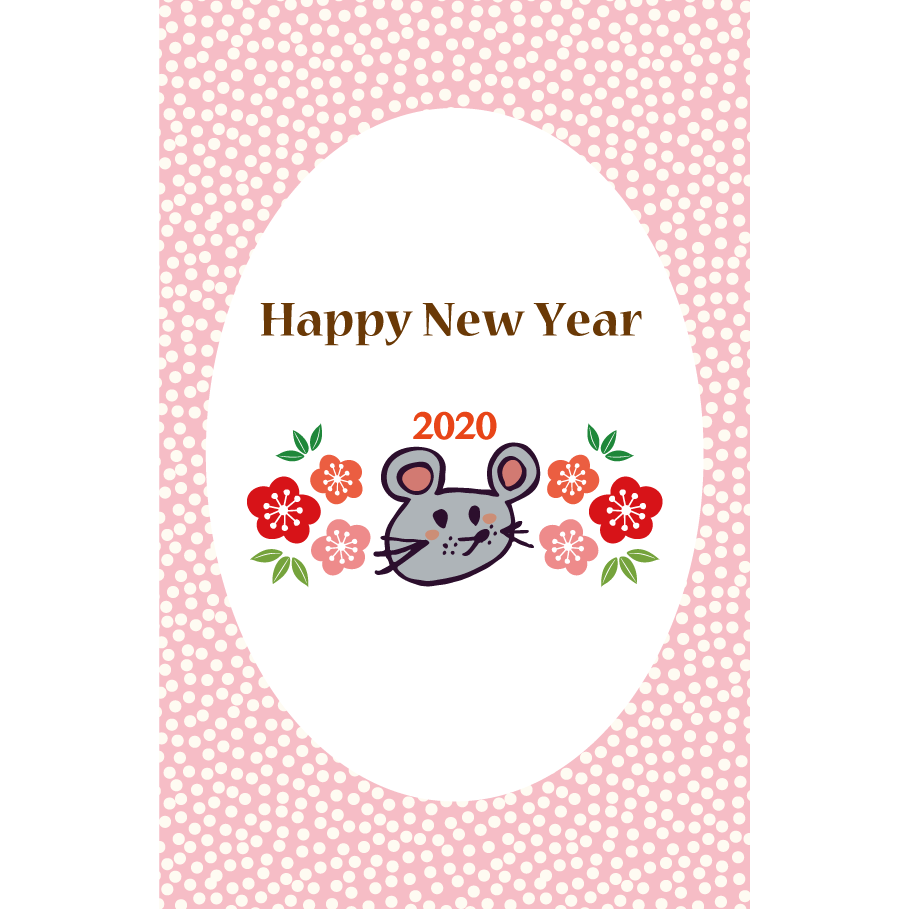 和風!年賀状 2020年 ねずみ年  フリー イラスト テンプレート(縦)