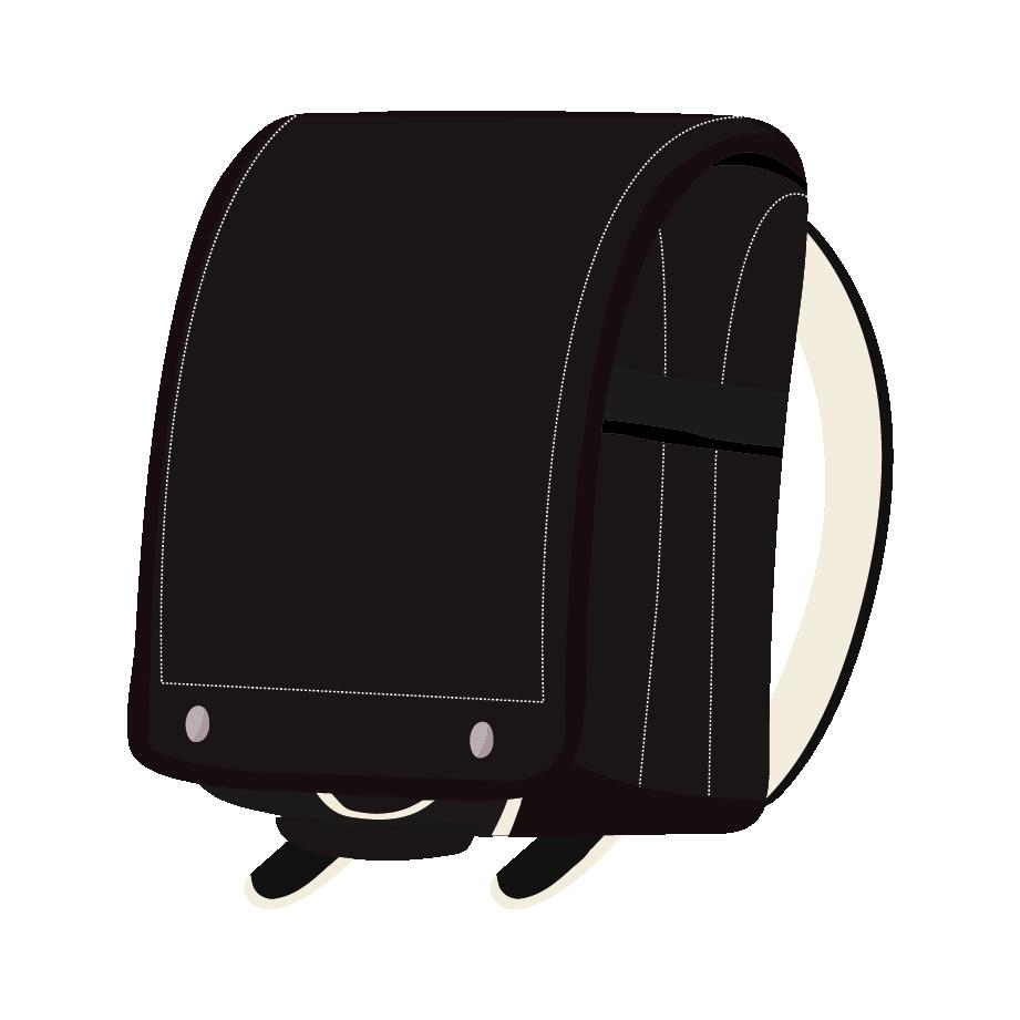 人気!黒色(ブラック)の ランドセル(男の子、女の子)イラスト