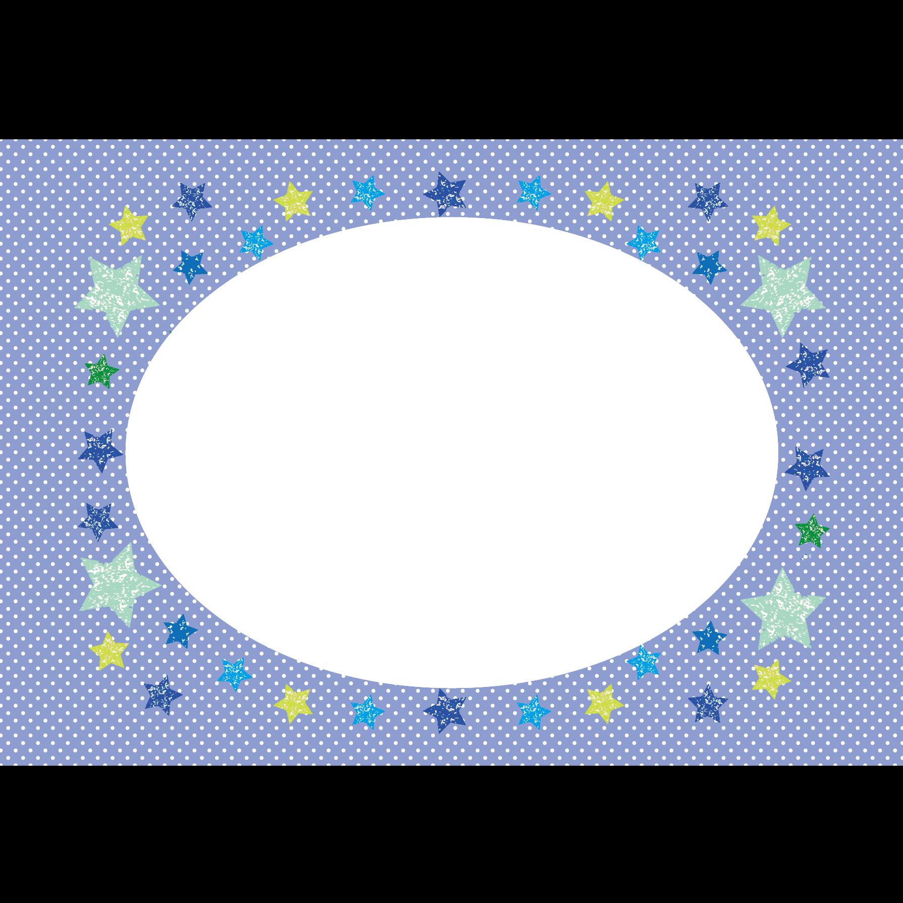 おしゃれ♪星(スター)模様のフレーム(ブルー) イラスト | 商用フリー