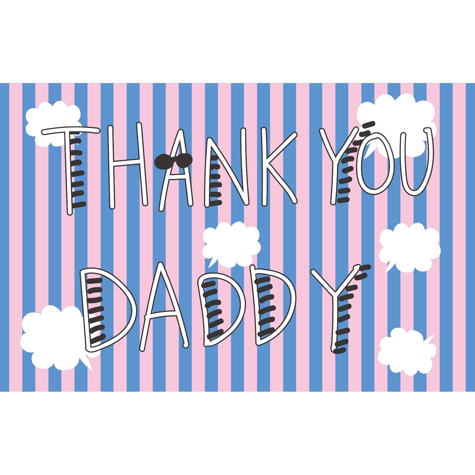 Thank you daddy!お父さんありがとう♪父の日のポストカード イラスト