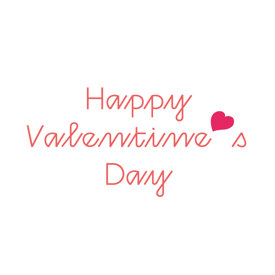 バレンタイン♪かわいい&おしゃれな文字(ロゴ)無料 イラスト