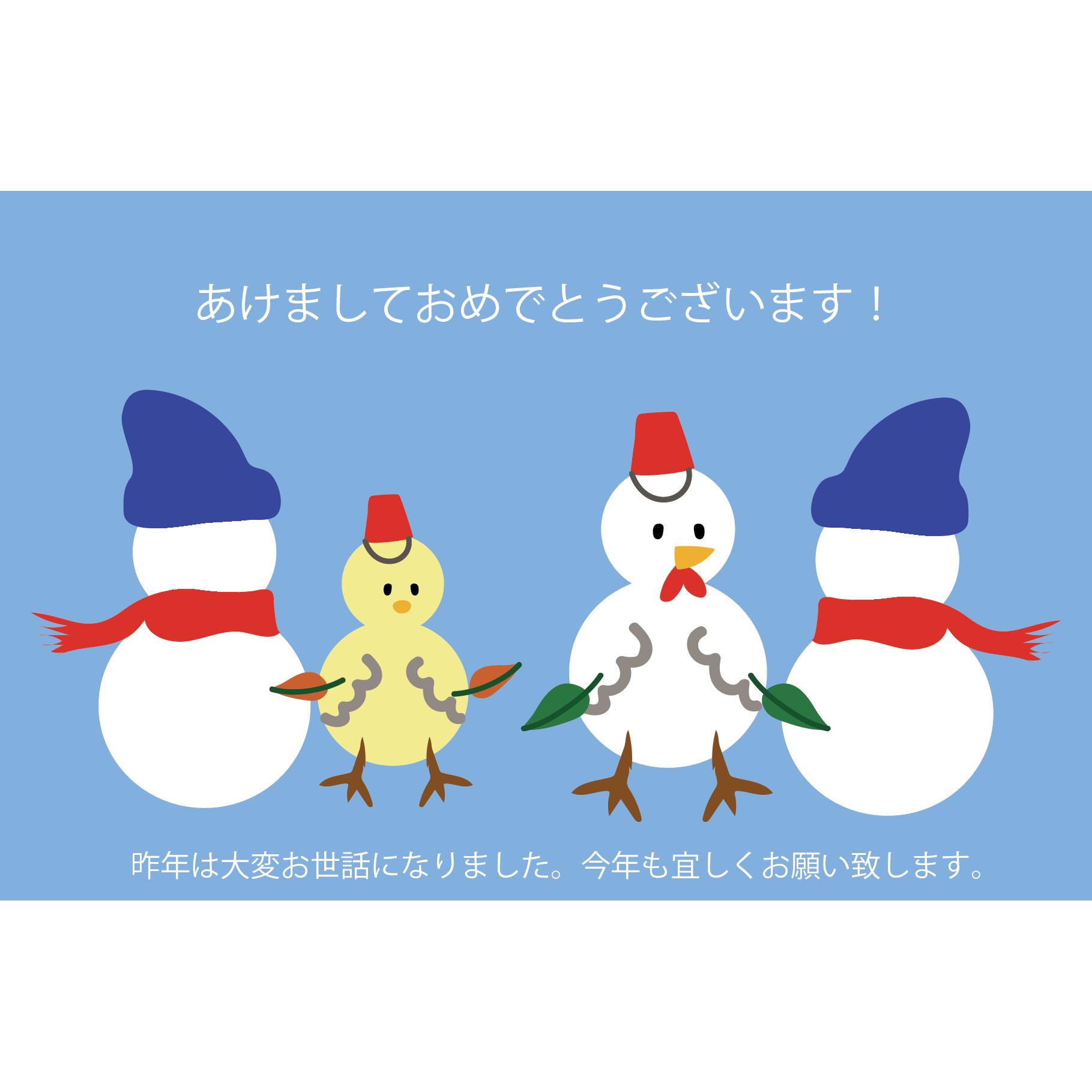 写真フレーム付き 2017年 酉年 鶏親子の雪だるまフレーム年賀状 イラスト