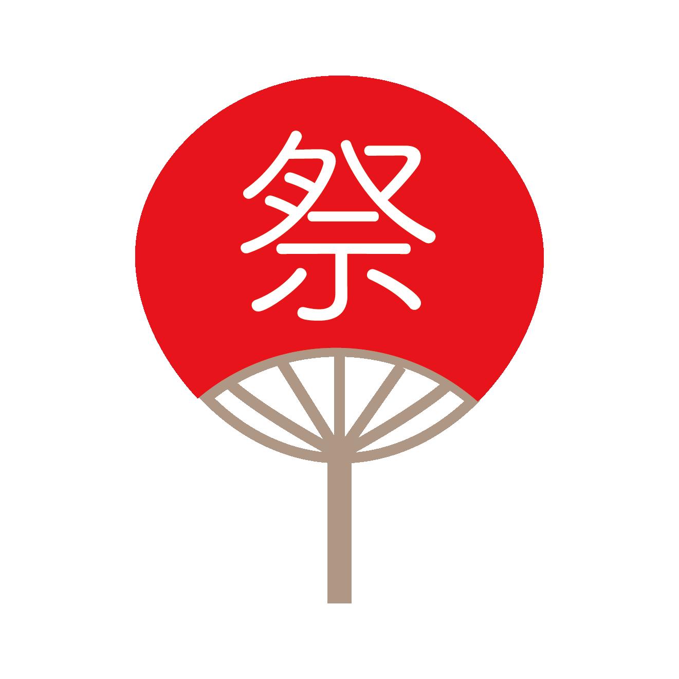 【祭り(まつり)】うちわ の 無料 イラスト