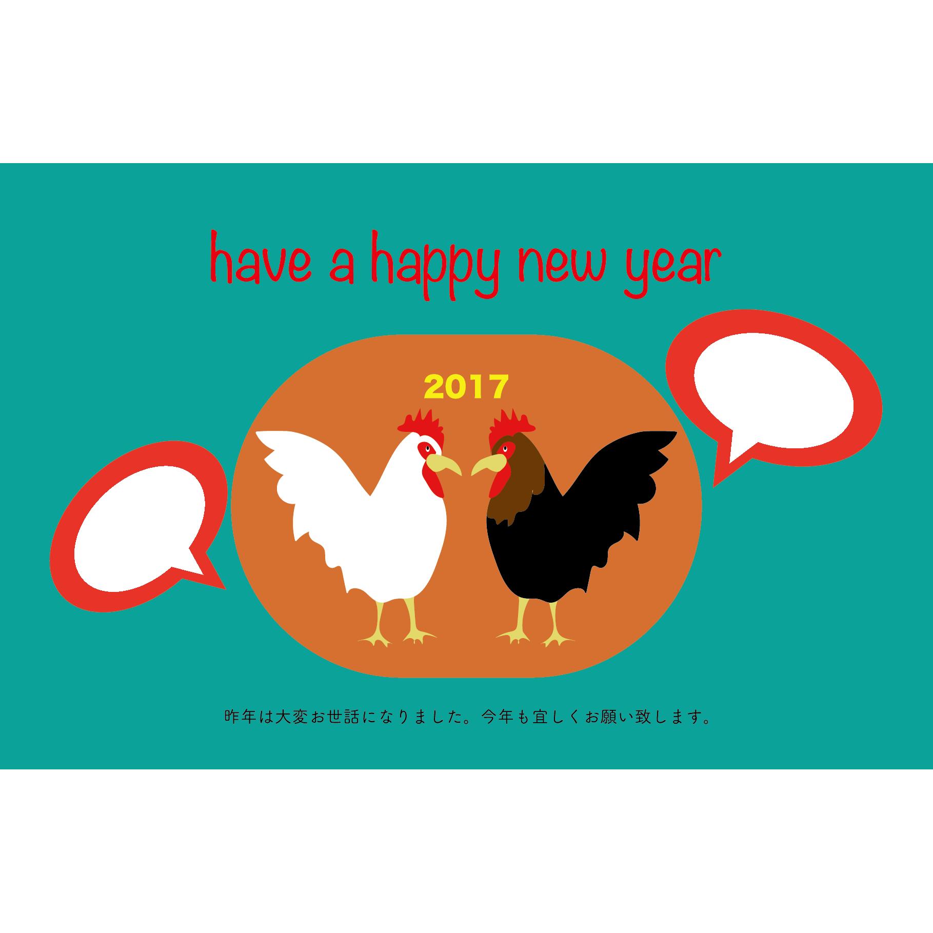 酉年写真フレーム付き 鶏鳥にわとりニワトリの年賀状イラスト
