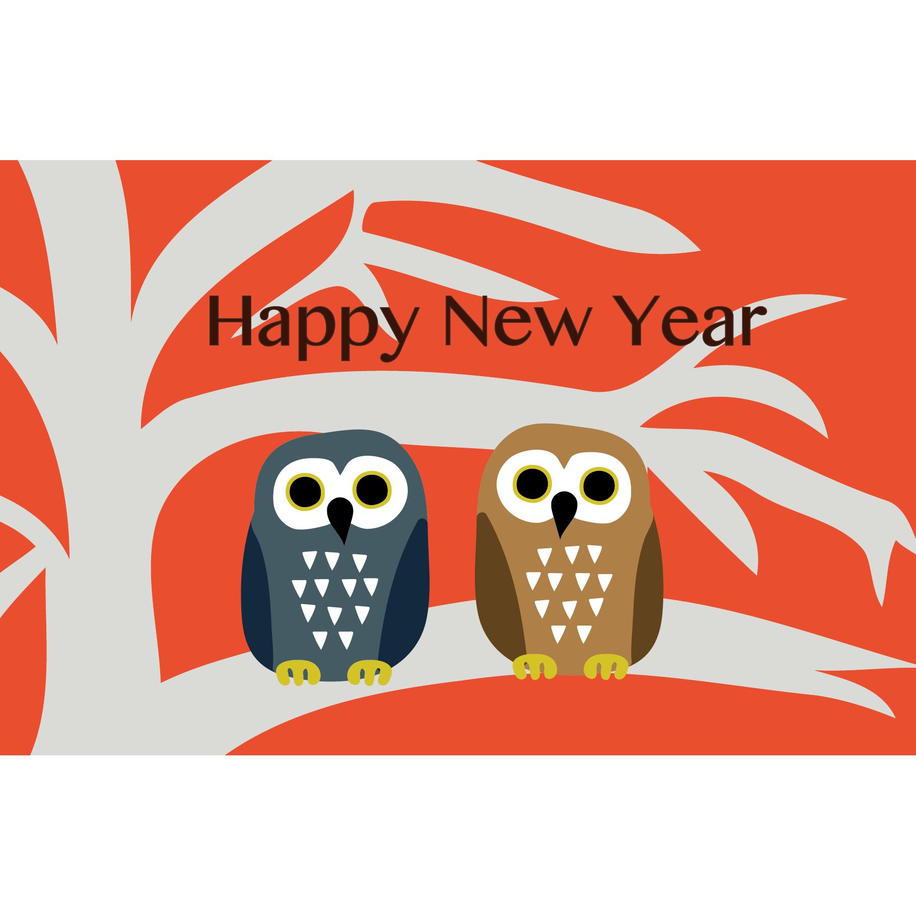 フクロウ : 【2017年・酉年】新年の年賀状に使えるイラスト集♪(フリー