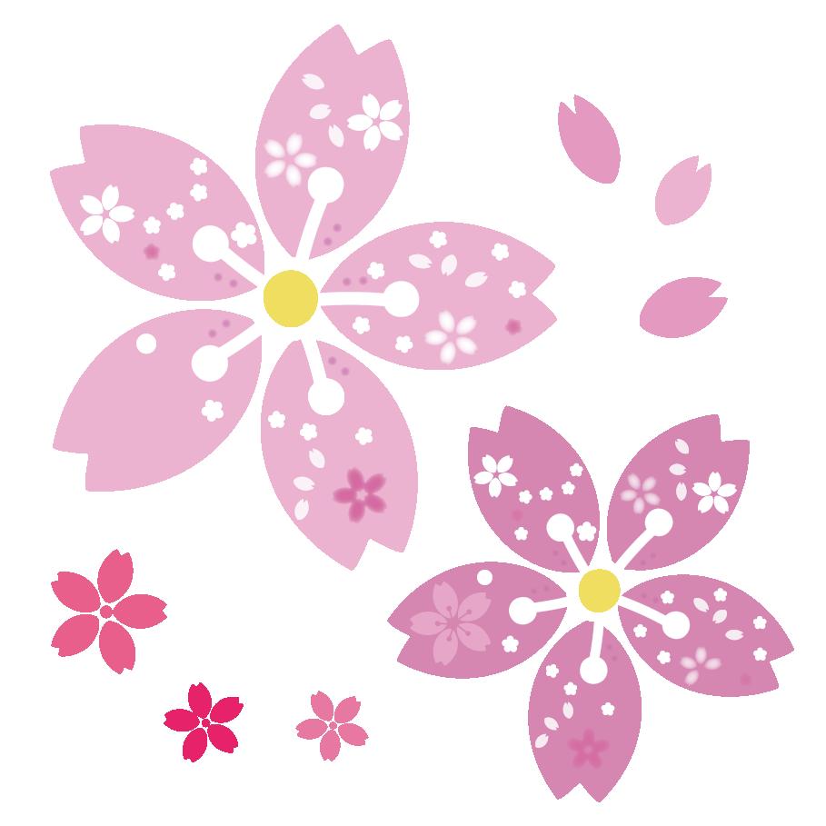 かわいい桜(さくら,サクラ)のイラスト【春素材】 | 商用フリー(無料