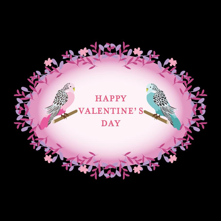 かわいい♪バレンタイン カップル インコの文字 イラスト | 商用フリー