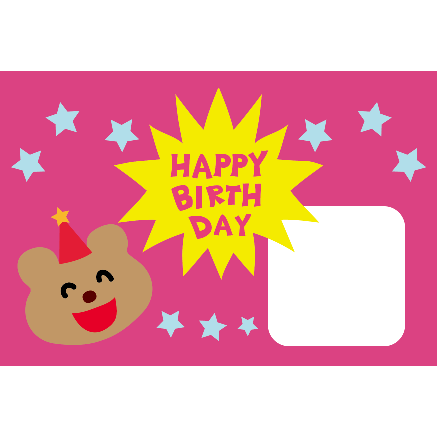 【グリーティングカード】HAPPY BIRTH DAY!くま(クマ)のイラスト入り