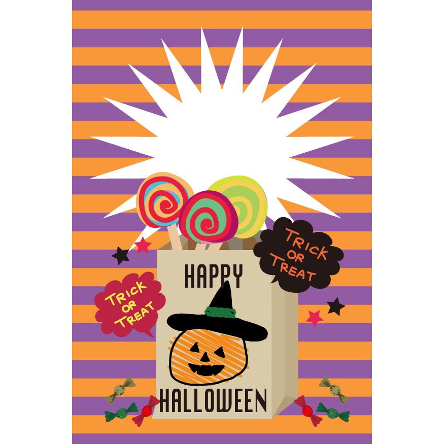 ハロウィンのグリーティングカード  かわいいかぼちゃのイラスト(縦)