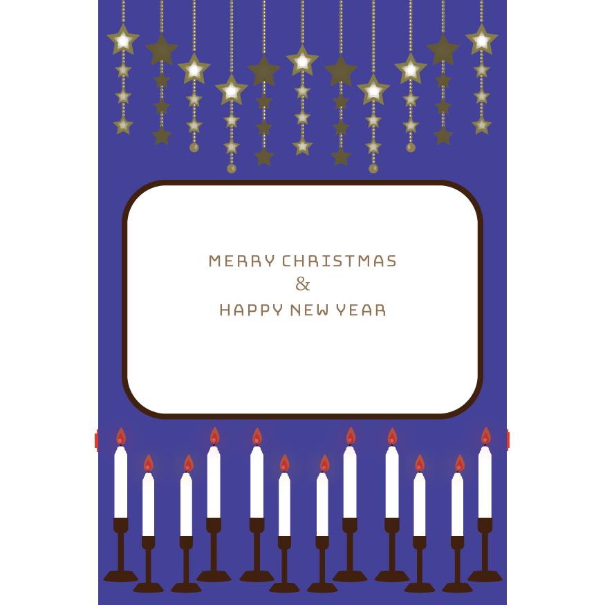 おしゃれ♪クリスマスカード キャンドルとオーナメント(縦)イラスト
