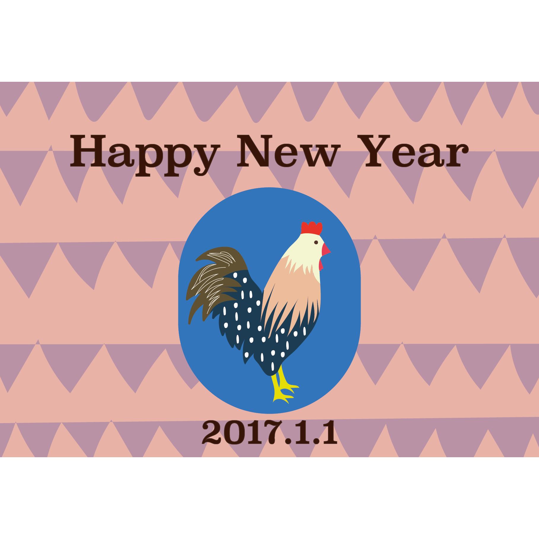 酉年 おしゃれな鶏の年賀状イラスト 2017年 | 商用フリー(無料)の