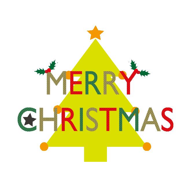 かわいい!クリスマス(MERRY CHRISTMAS)文字・ロゴ のイラスト