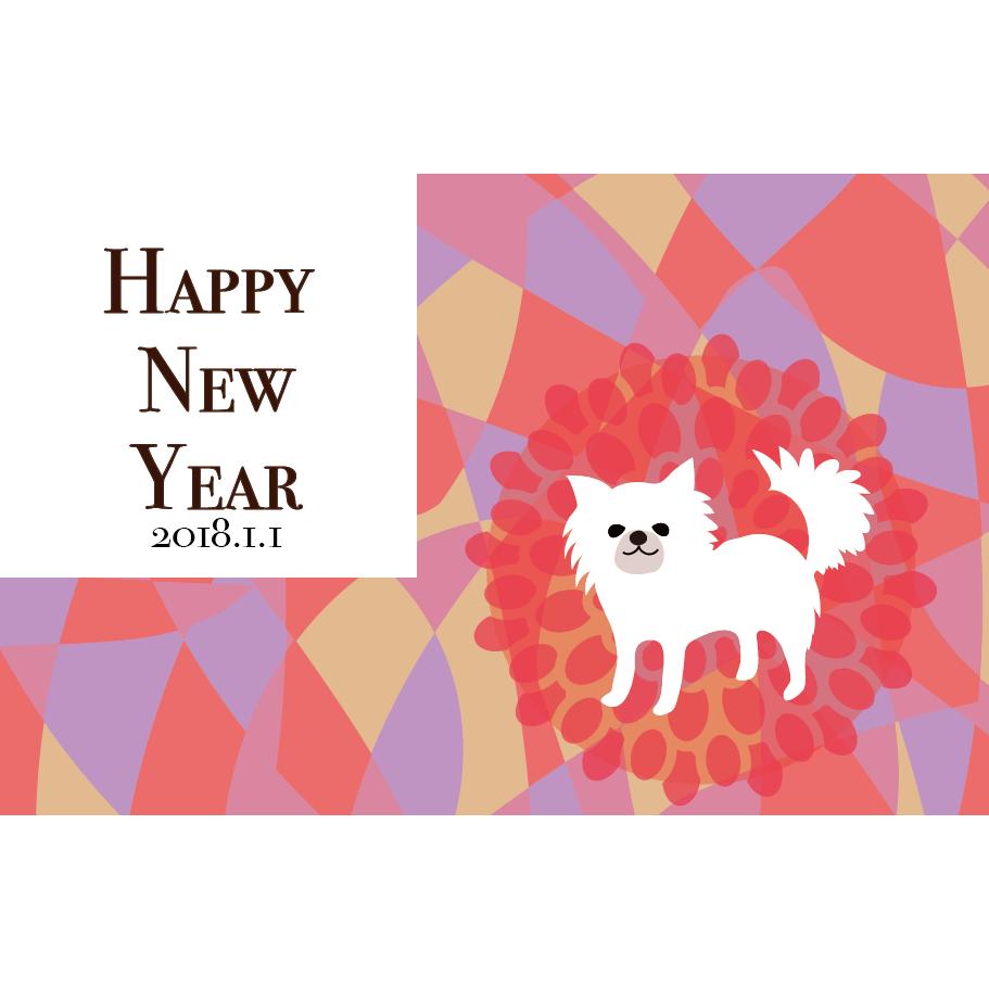 2018!戌年(犬)年賀状!おしゃれ チワワ の幾何学イラスト 【横