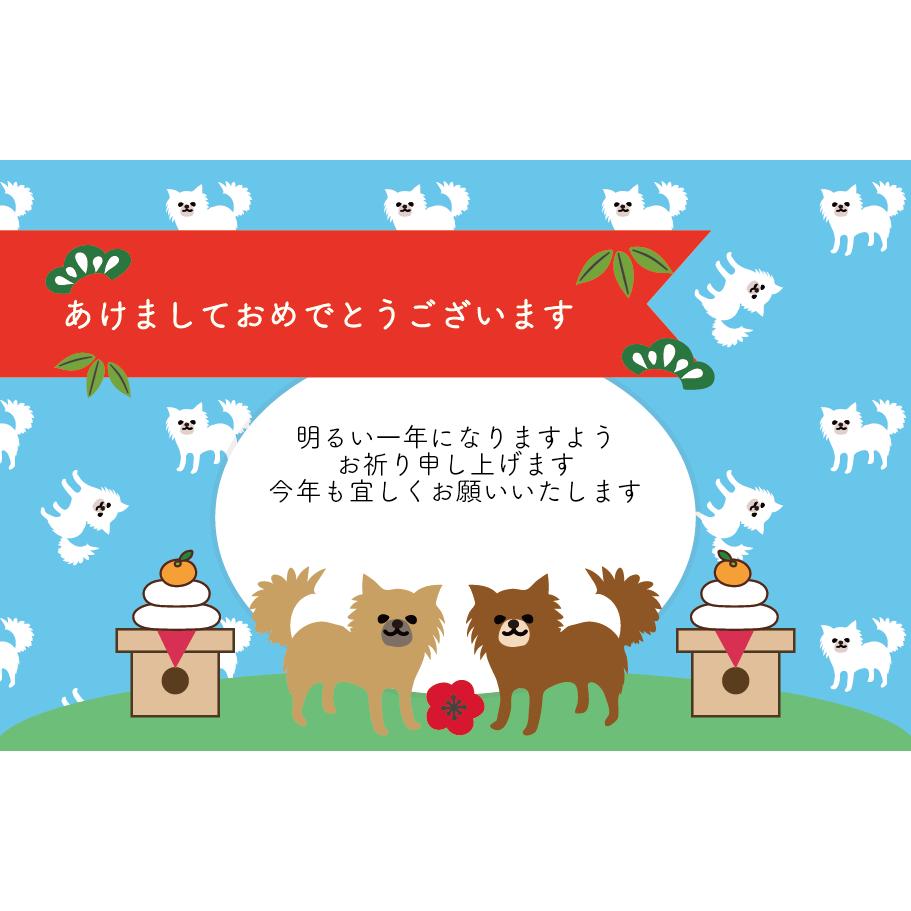 2018!戌年(犬)年賀状!かわいい チワワ 模様 イラスト 【横】   商用