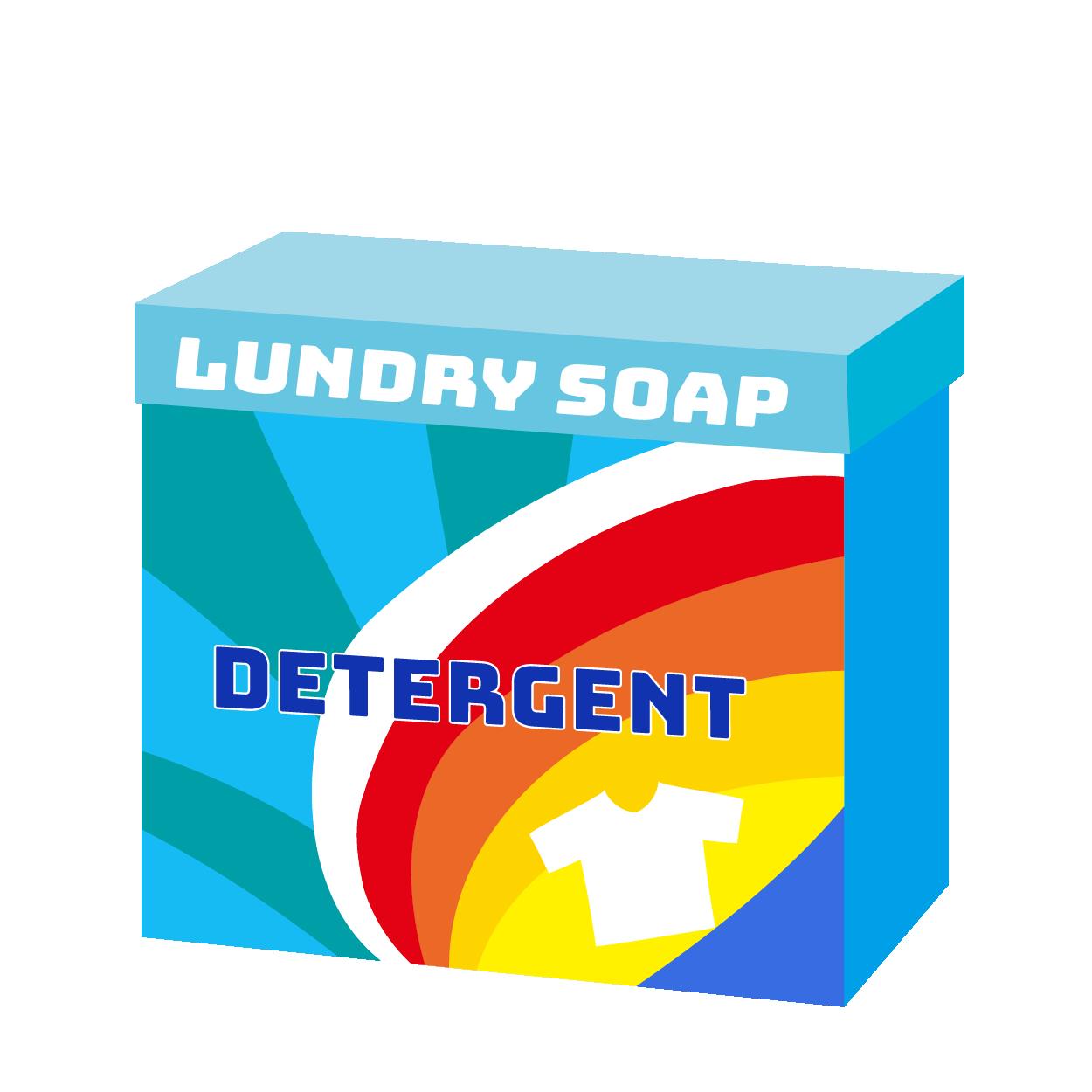 オシャレな洗濯洗剤粉洗剤のイラスト 商用フリー無料のイラスト