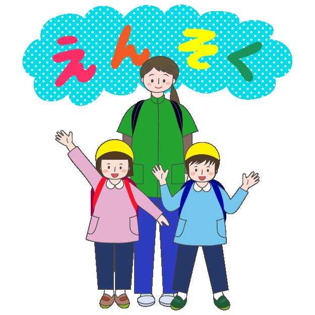 かわいい えんそく遠足の文字ロゴと子供先生 イラスト