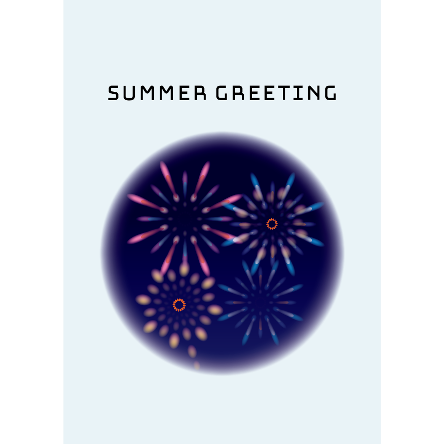 【暑中・残暑見舞い・縦】Summer Greeting おしゃれな花火のイラスト