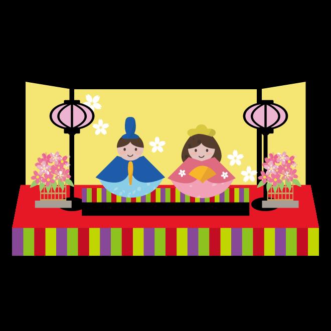 3月3日ひな祭りお内裏様とお雛様のイラスト 商用フリー無料の