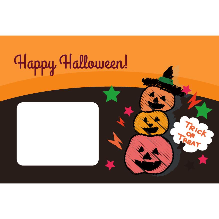 ハロウィンのグリーティングカード  手書き風♪イラスト(横)