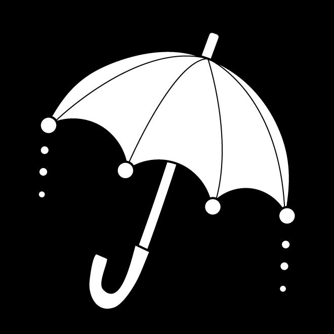 傘(かさ)の白黒 無料 イラスト