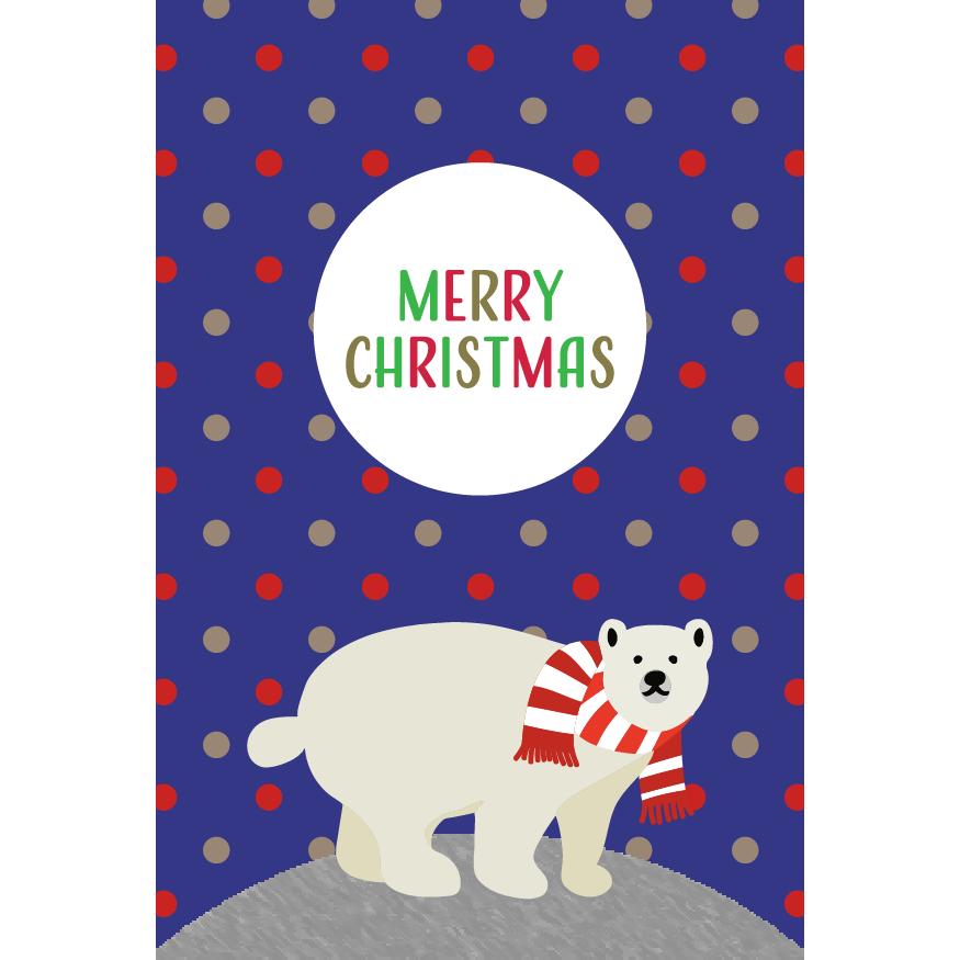 白くま のかわいい 水玉のクリスマス グリーティングカード /縦 イラスト