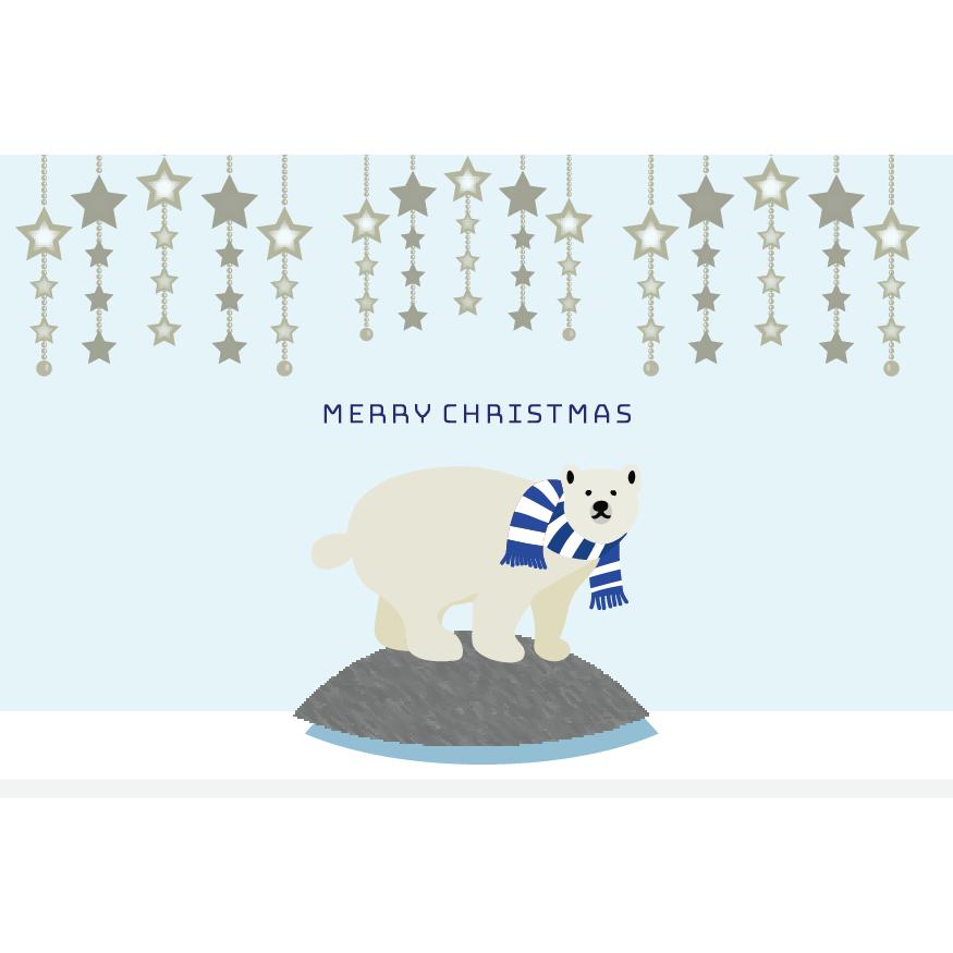 白くま とオーナメントのクリスマスカード  /横  無料 イラスト