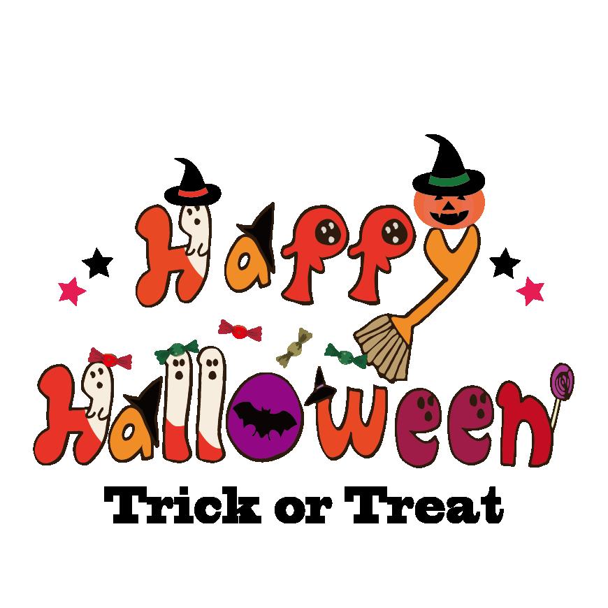 ハロウィン 文字  無料 イラスト「Happy halloween / Trick or Treat」