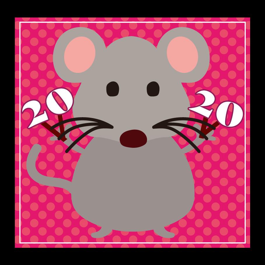 年賀状 2020年 かわいい!子年(ネズミ年) のデザイン  無料 イラスト