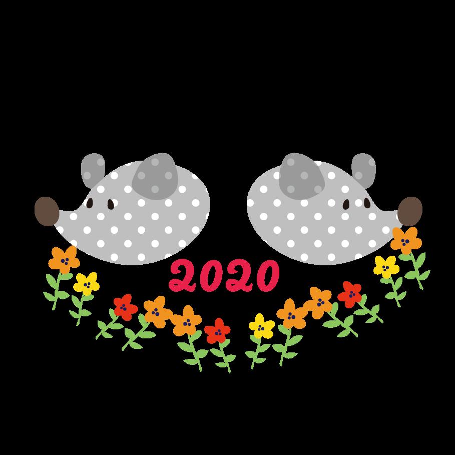 年賀状 2020年 子年(ネズミ年)かわいい ねずみ と お花 フリー イラスト