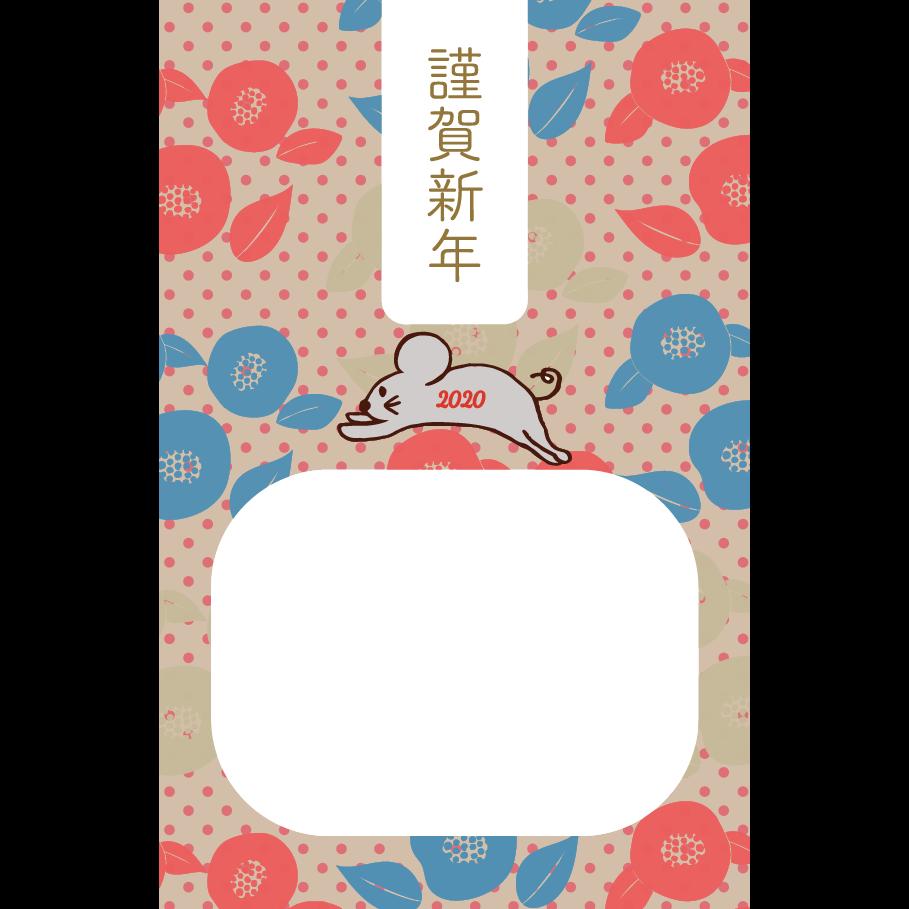 年賀状  2020!おしゃれ & かわいい ねずみ と 椿 無料 イラスト(縦型)