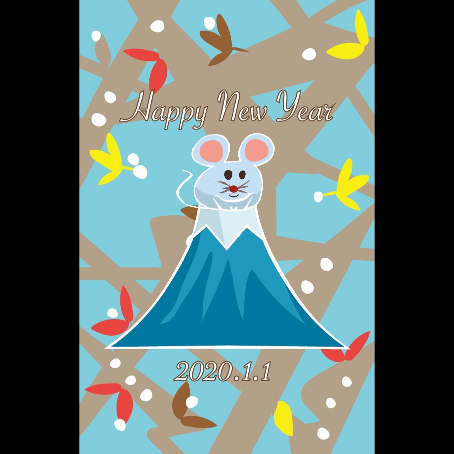 年賀状  2020年 ねずみ と 富士山!かわいい北欧風 無料 イラスト(縦)