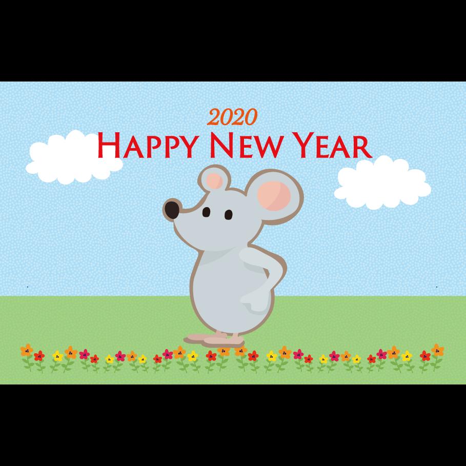 年賀状  2020!かわいい♪おすまし ねずみ 無料 イラスト(横型)
