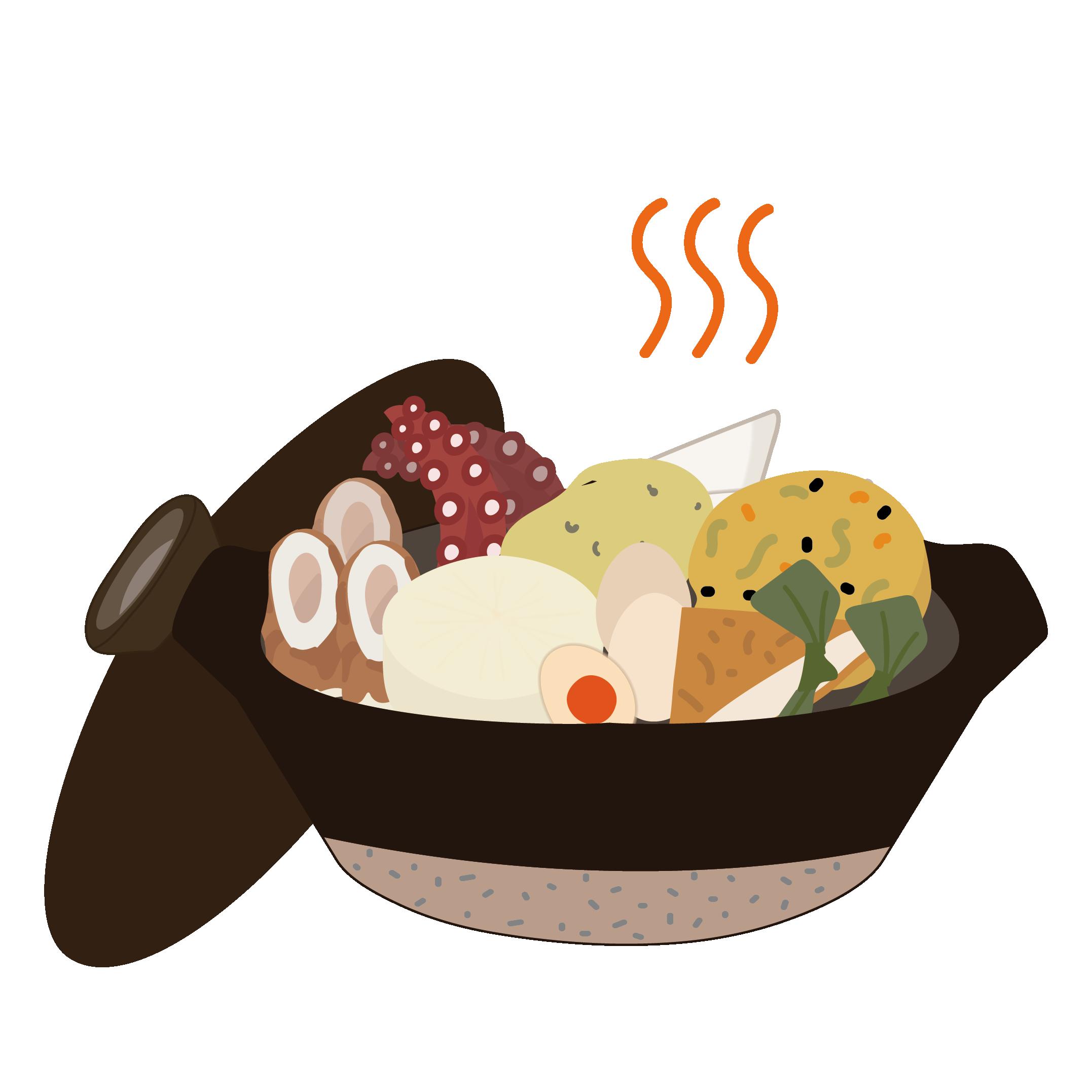 おでん の 無料 イラスト!土鍋にいっぱい♪