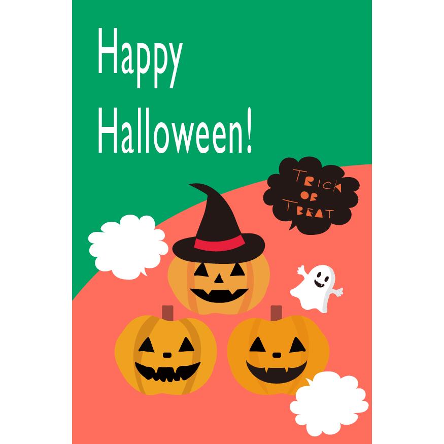 ハロウィン おしゃれな かぼちゃ イラストのグリーティング(縦)