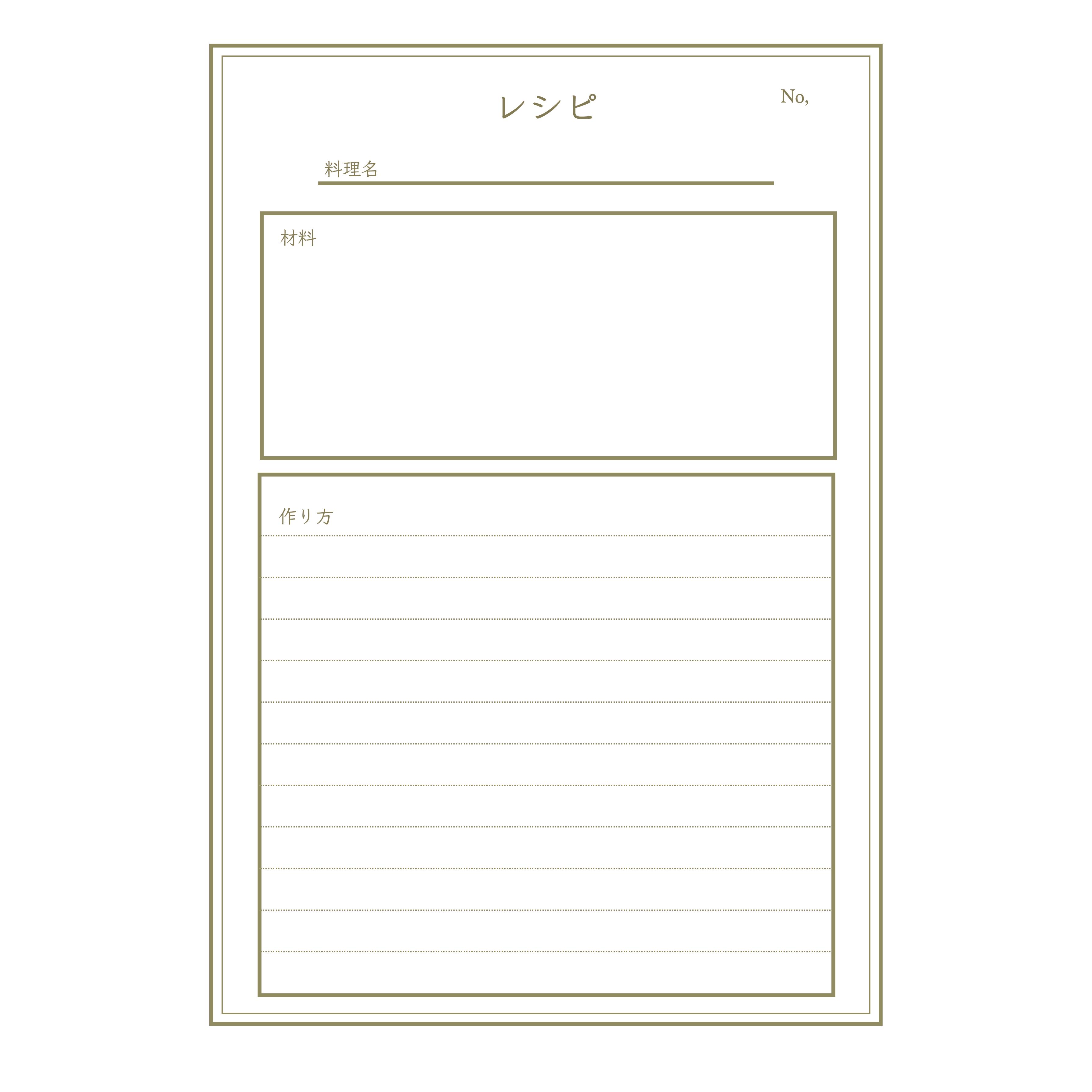 おしゃれなレシピノートのテンプレートA4【日本語】イラスト