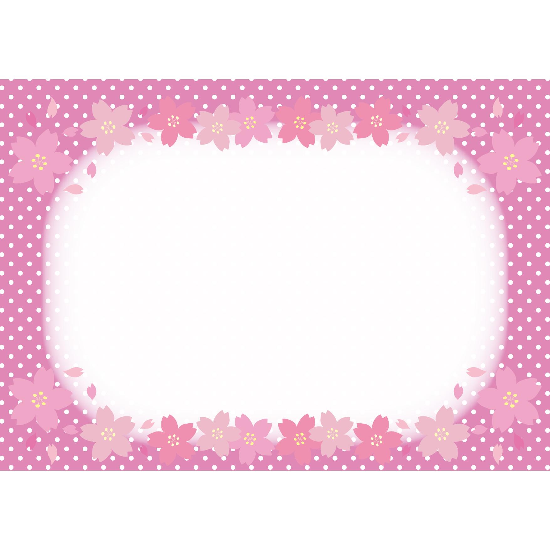 おしゃれな♪桜(サクラ)フレーム・枠のイラスト | 商用フリー(無料)の