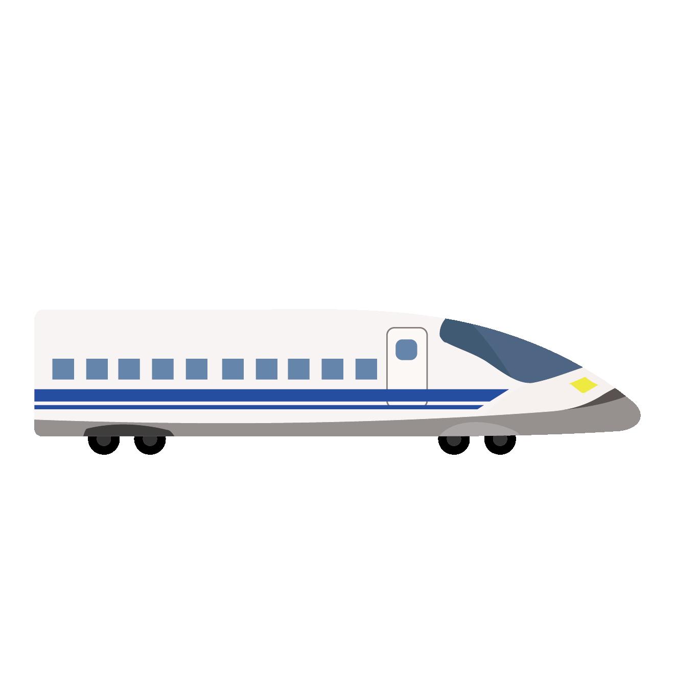 新幹線のイラスト【のりもの】